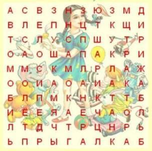 Трава Забвения Катаев скачать