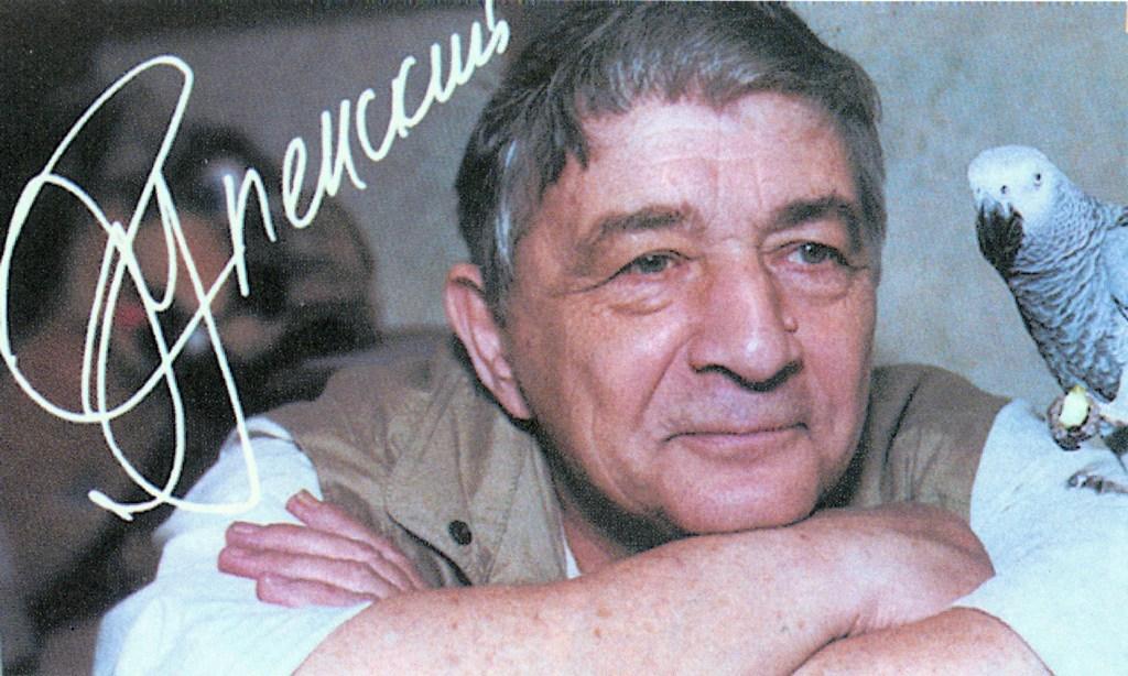 фото эдуарда успенского